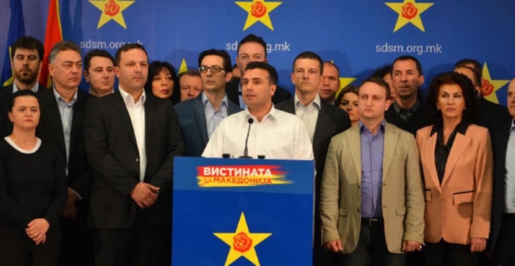 Αλλάζει ονομασία και το κόμμα του Zoran Zaev στην Βόρεια Μακεδονία