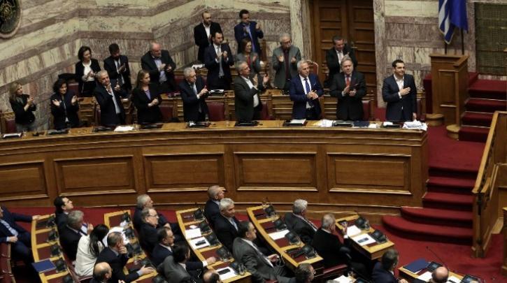 Με 153 ψήφους κυρώθηκε η Συμφωνία των Πρεσπών