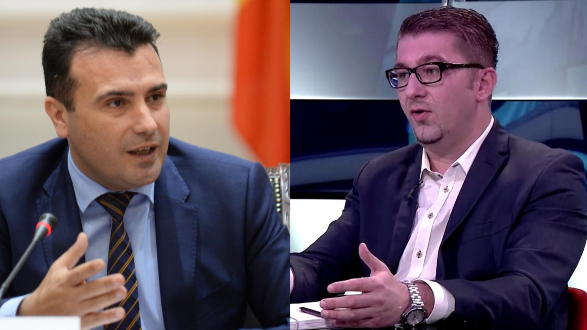 Σκόπια: Η αντιπολίτευση απαιτεί πρόωρες εκλογές, η κυβέρνηση επικεντρώνεται στις μεταρρυθμίσεις