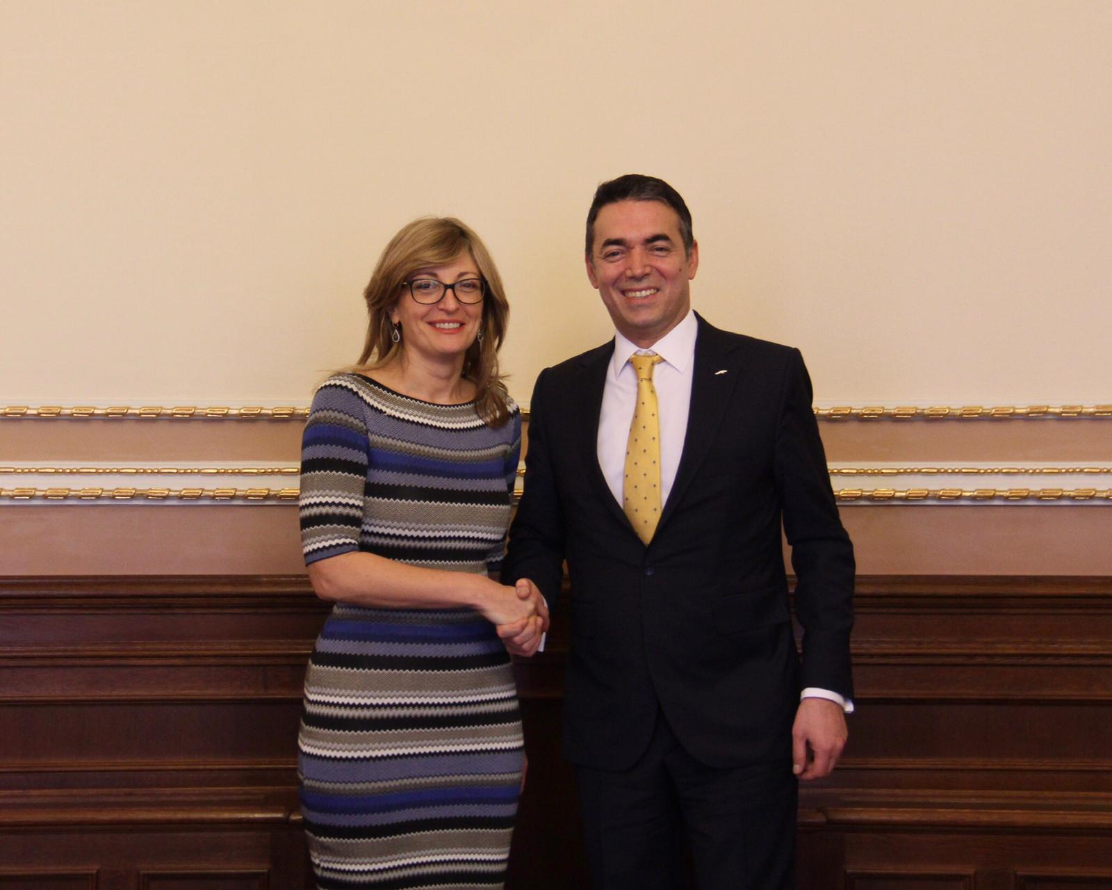 Zaharieva και Dimitrov συναντήθηκαν στο Βουκουρέστι