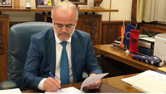 πΓΔΜ: Αύριο η προκήρυξη των προεδρικών εκλογών