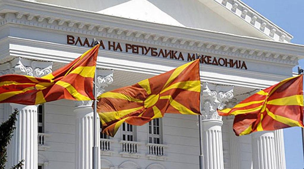 Σε ισχύ το νέο όνομα της χώρας, η κυβέρνηση στα Σκόπια απομακρύνει τις παλιές πινακίδες