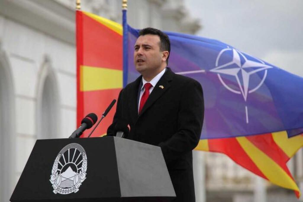 Zaev: Σήμερα καθορίζουμε την πορεία μας για το μέλλον
