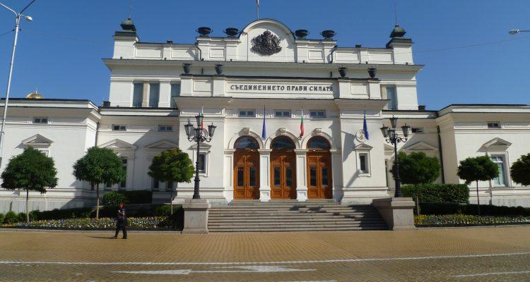 Βουλγαρία: Υπηρεσιακή κυβέρνηση και νέες πρόωρες εκλογές