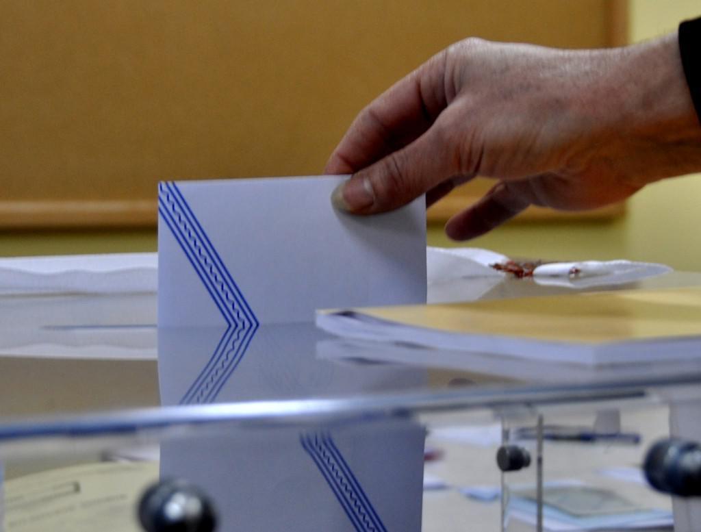 O ΣΥΡΙΖΑ έπεται της Νέας Δημοκρατίας στην τελευταία δημοσκόπηση της Marc