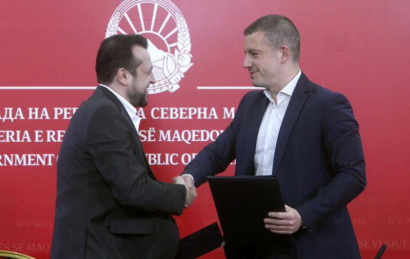 Μνημόνιο συνεργασίας για την κατάργηση των χρεώσεων διεθνούς περιαγωγής κινητής τηλεφωνίας μεταξύ Ελλάδας και  Βόρειας Μακεδονίας