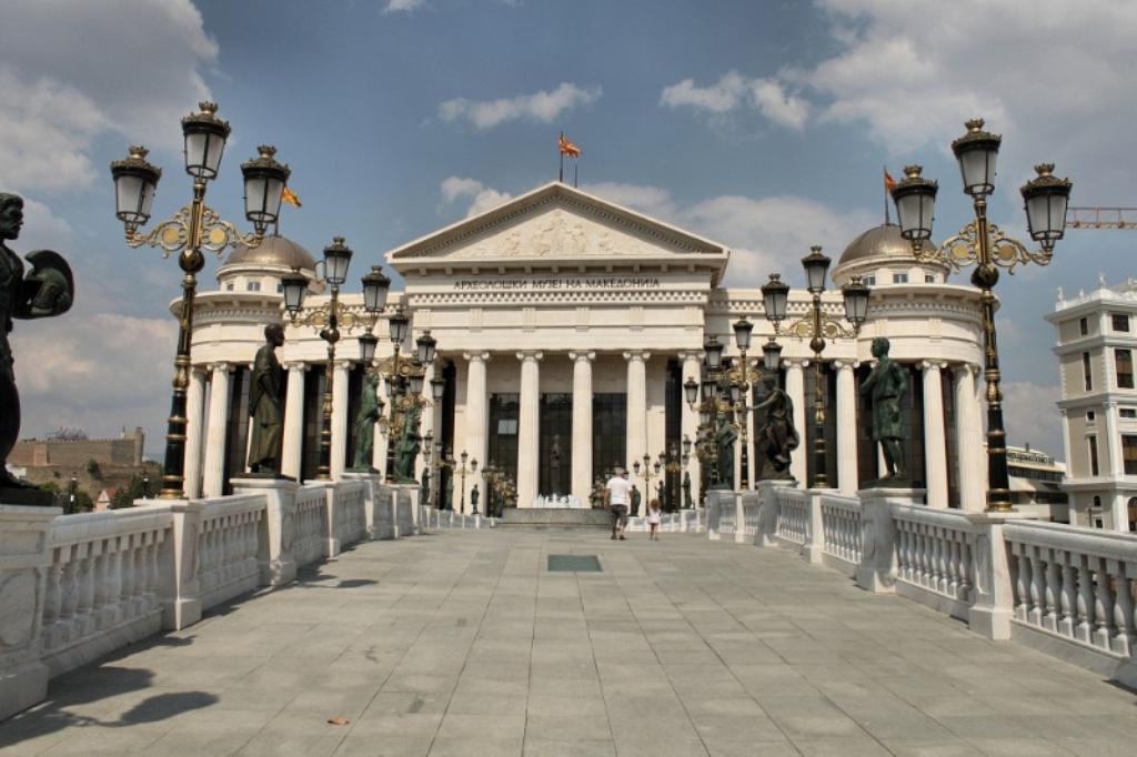 Οι ειδικοί από τα Σκόπια και τη Σόφια συζητούν προτάσεις για κοινές εκδηλώσεις σημαντικών ιστορικών γεγονότων