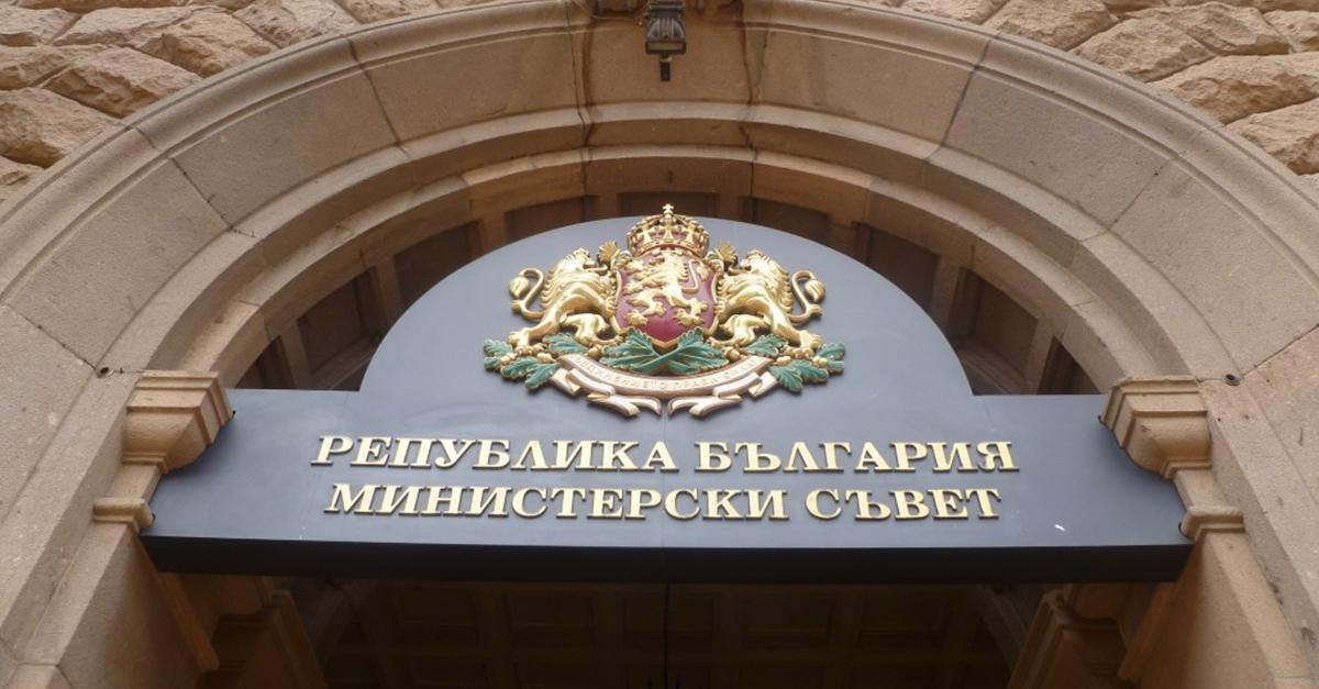 Η Βουλγαρία και η Ρουμανία ενισχύουν τη συνεργασία για την ανάπτυξη των μικρομεσαίων επιχειρήσεων
