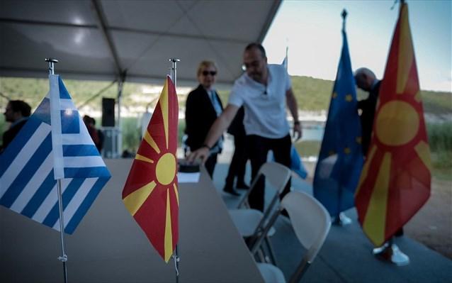 Θύελλα σχολίων από την αναφορά του BBC σχετικά με την «αόρατη μειονότητα της Ελλάδας»