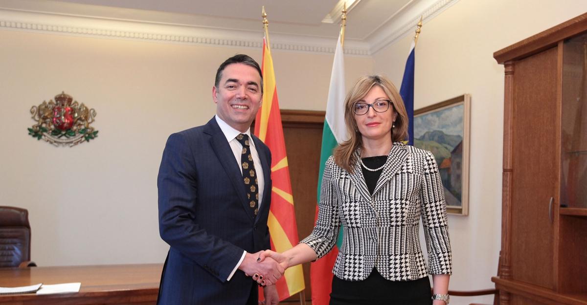 Το Μάρτιο στα Σκόπια η πρώτη συνάντηση για την κοινή επιτροπή Βουλγαρίας – Βόρειας Μακεδονίας για το εμπόριο και την οικονομική συνεργασία