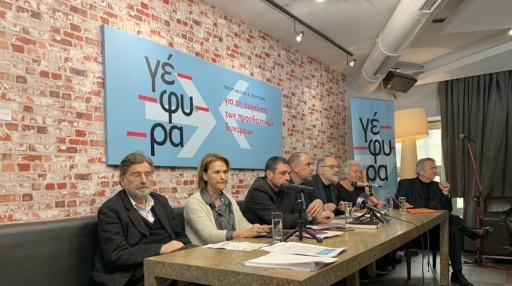 """""""Γέφυρα"""" προς τον ΣΥΡΙΖΑ ρίχνουν στελέχη της Κεντροαριστεράς"""