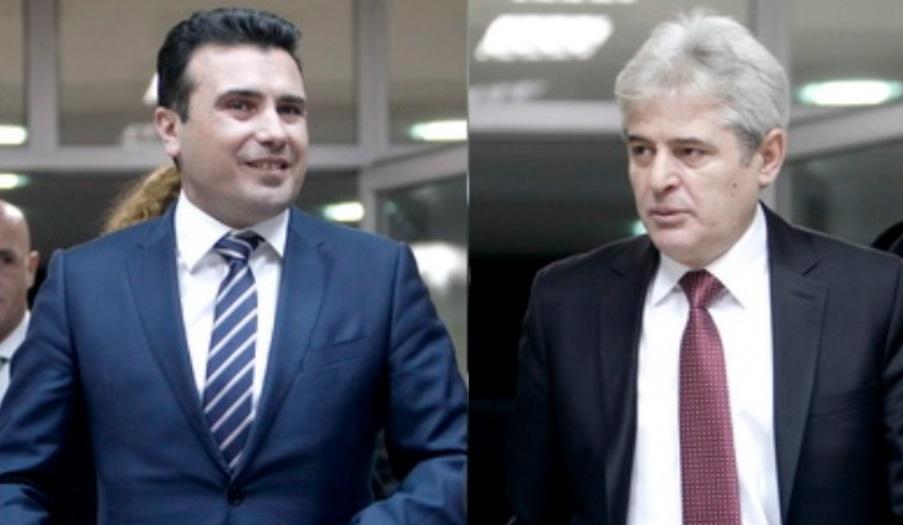 Βόρεια Μακεδονία: Με κοινό υποψήφιο θα κατέλθουν στις προεδρικές εκλογές τα κόμματα των Zaev και Ahmeti