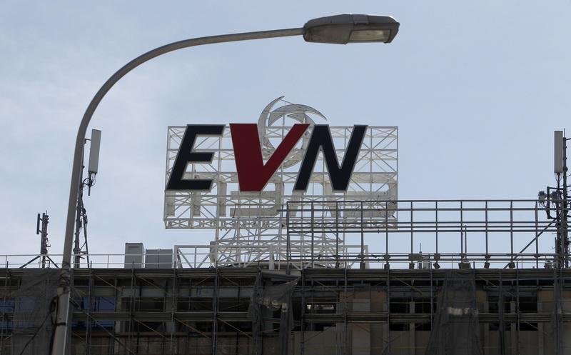 Η ΕVN επελέγη ως προμηθευτής καθολικής υπηρεσίας στην αγορά ηλεκτρικής ενέργειας στη Βόρεια Μακεδονία