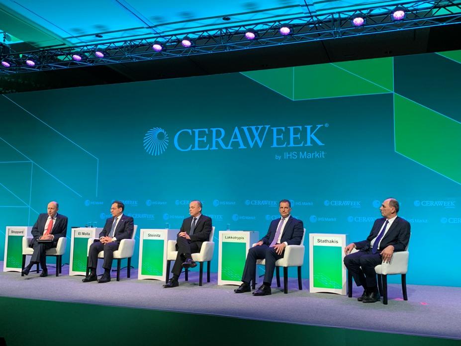CERAWeek: Εξαγωγέας φυσικού αερίου η Ανατολική Μεσόγειος