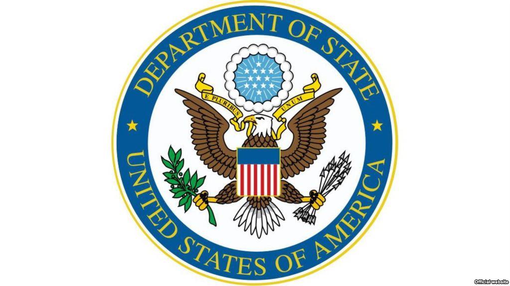 Η διαφθορά στο Κόσοβο στο στόχαστρο της αναφοράς του Υπουργείου Εξωτερικών των ΗΠΑ