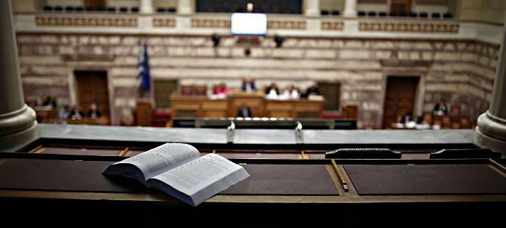 Ο λόγος στην επόμενη βουλή για την Συνταγματική αναθεώρηση