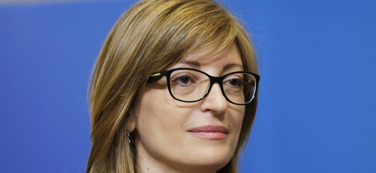 Υπουργός Εξωτερικών: Η Βουλγαρία θα συνεχίσει να υποστηρίζει τους πρόσφυγες στις γειτονικές χώρες της Συρίας