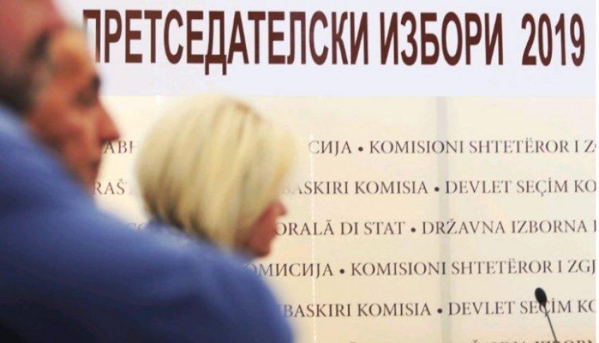 Θα είναι επιτυχείς οι προεδρικές εκλογές στη Βόρεια Μακεδονία;