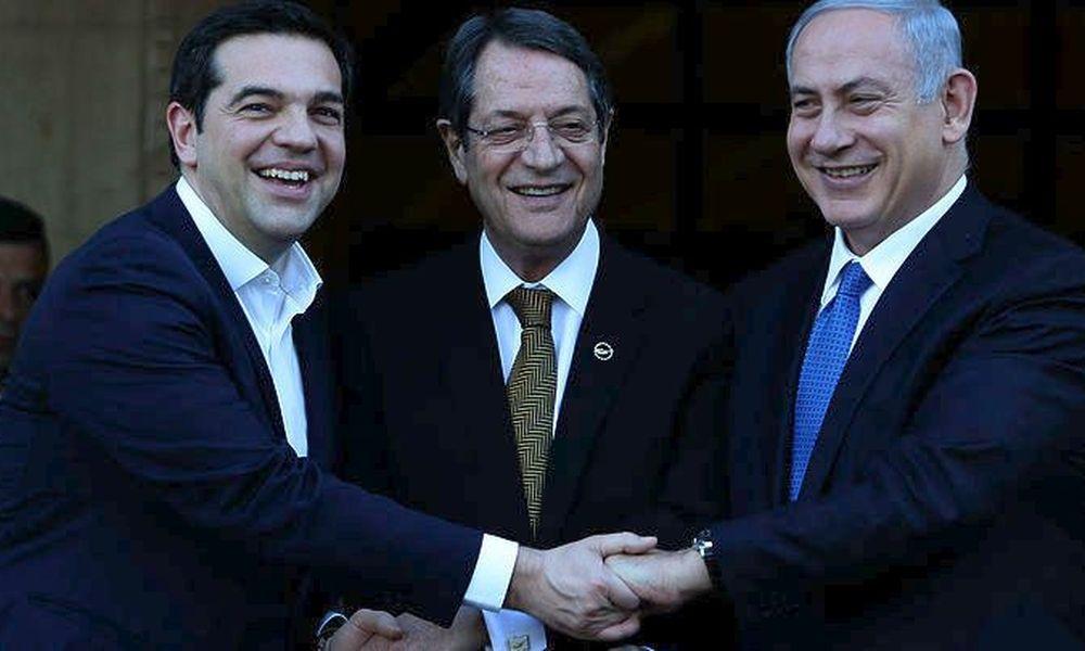 Τι θα συζητηθεί στην τριμερή Ελλάδας-Κύπρου-Ισραήλ