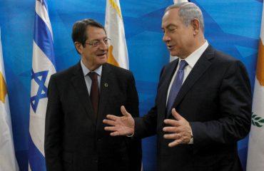 Ο Πρόεδρος Αναστασιάδης είχε διμερείς συναντήσεις με τον Πρωθυπουργό του Ισραήλ και τον Υπουργό Εξωτερικών των ΗΠΑ