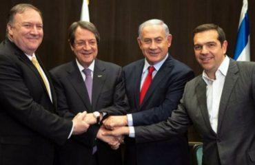 Δηλώσεις των ηγετών μετά την 6η τριμερή Σύνοδο Κορυφής Κύπρου-Ελλάδας-Ισραήλ, με τη συμμετοχή του Υπουργού Εξωτερικών των ΗΠΑ, στην Ιερουσαλήμ
