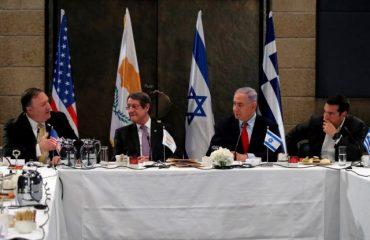 Κοινή Δήλωση Κύπρου-Ελλάδας-Ισραήλ-ΗΠΑ, μετά την 6η τριμερή Σύνοδο Κορυφής με τη συμμετοχή του Υπουργού Εξωτερικών των ΗΠΑ, στην Ιερουσαλήμ