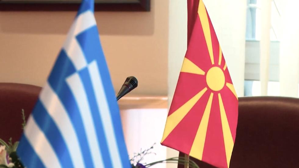 Συνάντηση εμπειρογνωμόνων από τη Βόρεια Μακεδονία και την Ελλάδα για το θέμα των σχολικών κειμένων
