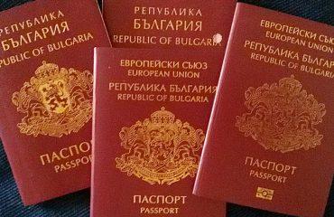 Το Κοινοβούλιο της Βουλγαρίας παρατείνει την προθεσμία για την εξέταση της φερόμενης ως κατάχρησης στην έκδοση ιθαγένειας