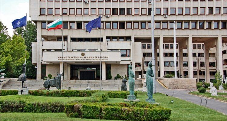 Η Βουλγαρία χορηγεί βοήθεια ύψους 3,5 εκατομμυρίων δολαρίων σε χώρες των Δυτικών Βαλκανίων, της Ανατολικής Ευρώπης και του Καυκάσου