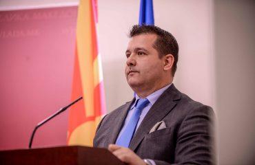 Bosnjakovski: Η νέα ονομασία «Βόρεια Μακεδονία» θα μπορούσε να συμπεριληφθεί στα βιβλία το 2019/2020