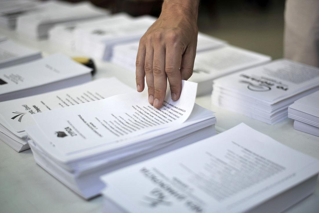 Σταθερά μπροστά από τον ΣΥΡΙΖΑ δείχνει τη Νέα Δημοκρατία πρόσφατη δημοσκόπηση