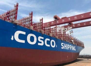 Eμπόδια ανέκυψαν στην επένδυση της COSCO στο λιμάνι του Πειραιά