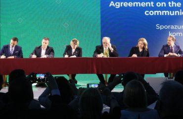 Υπεγράφη στο Βελιγράδι η περιφερειακή συμφωνία τελών περιαγωγής