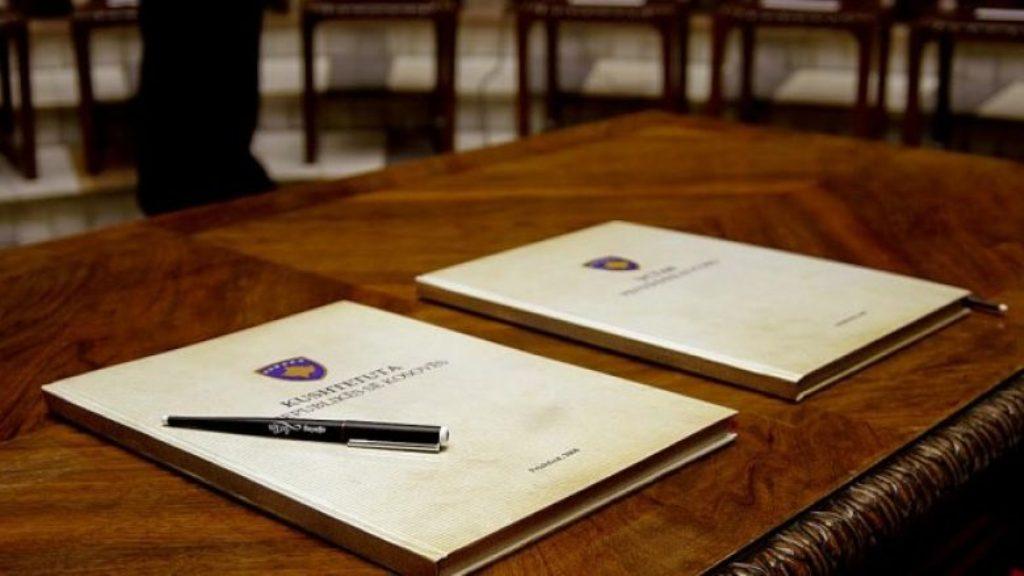 Το Κοσσυφοπέδιο σηματοδοτεί την 11η επέτειο από την επικύρωση του Συντάγματός του