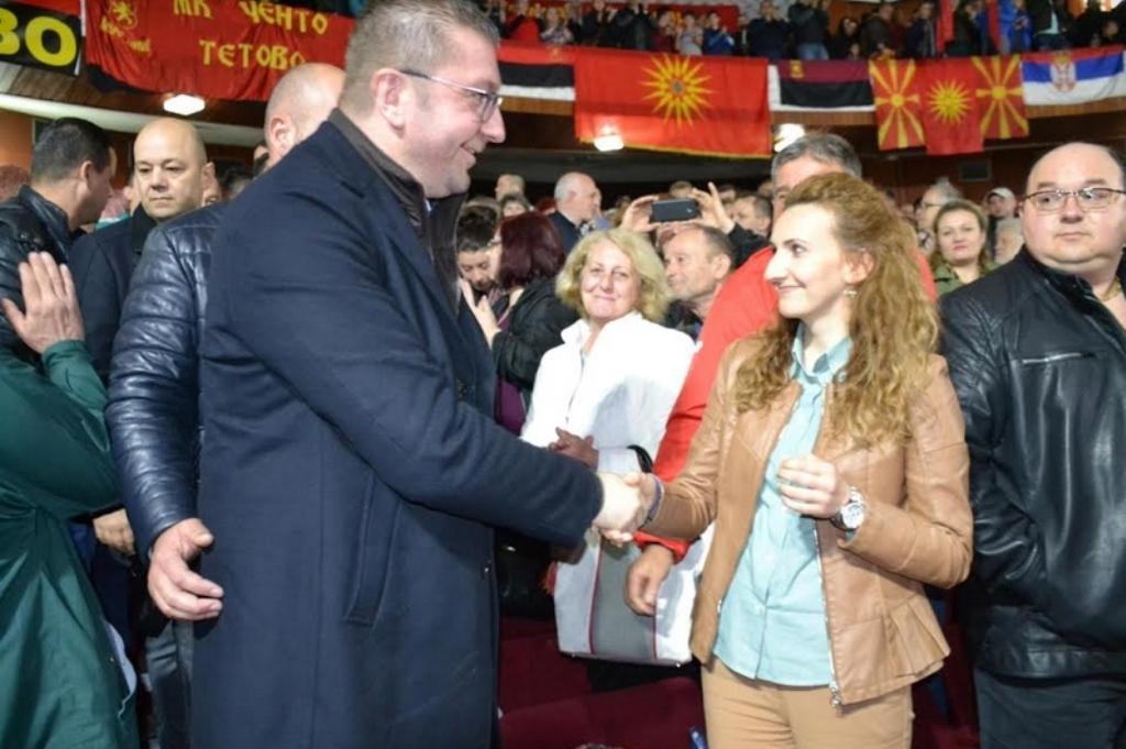 Η συζήτηση για το νέο όνομα της χώρας συνεχίζεται στη Βόρεια Μακεδονία