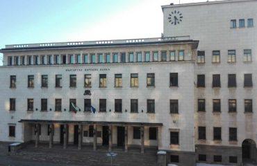 ΕΤΒ: Μειώθηκαν κατά 72% οι εισροές κεφαλαίων στη Βουλγαρία από τους Βούλγαρους της διασποράς το 2020