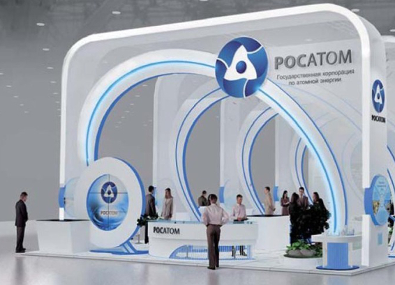 Σερβία και Ρωσία δημιουργούν κέντρο πυρηνικών τεχνολογιών
