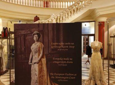 Σκόπια: «Πρεμιέρα» της έκθεσης του Εθνικού Μουσείου του Μαυροβουνίου