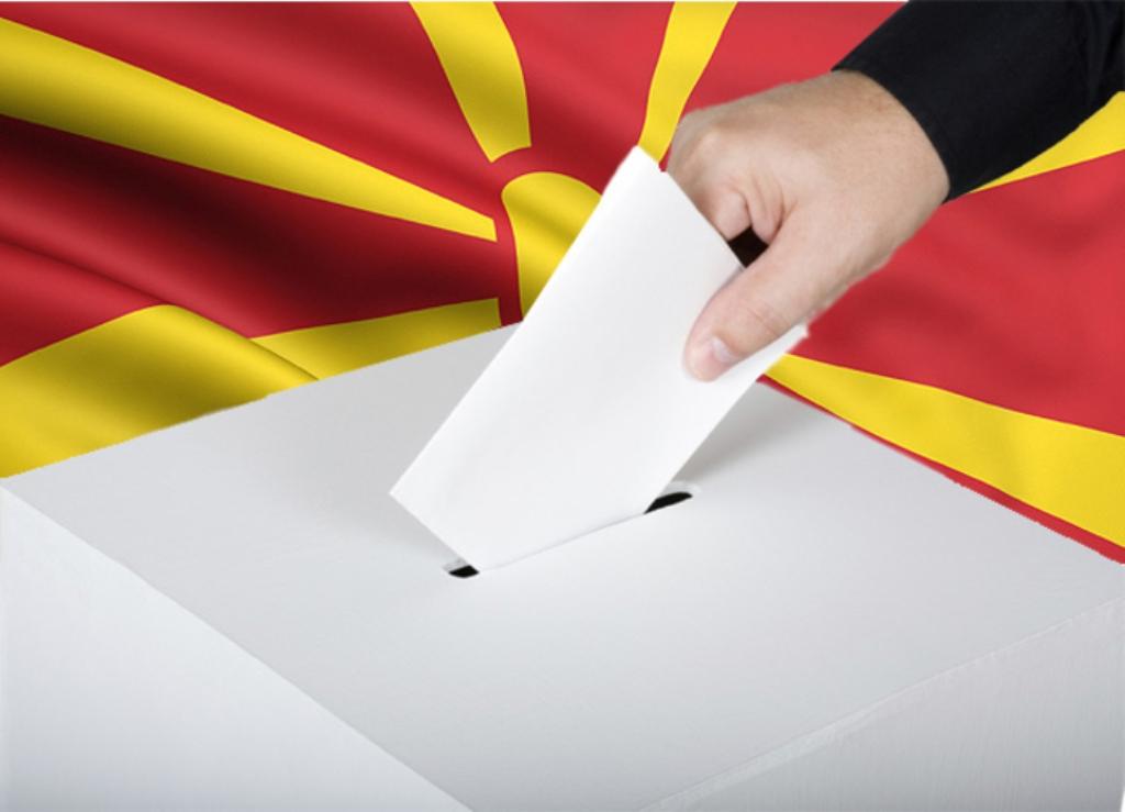 Η Βόρεια Μακεδονία στις κάλπες για τον νέο Πρόεδρο της χώρας