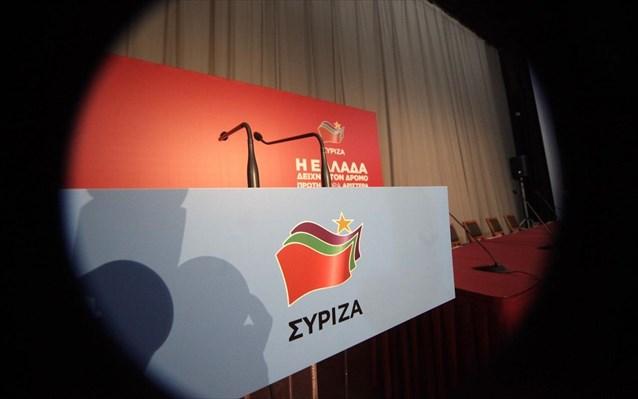"""""""Έκλεισε"""" το ευρωψηφοδέλτιο του ΣΥΡΙΖΑ"""