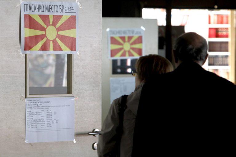 Βόρεια Μακεδονία: Μικρό προβάδισμα του Stevo Pendarovski στον πρώτο γύρο των προεδρικών εκλογών