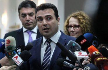 Πιθανό ανασχηματισμό του υπουργικού συμβουλίου ανήγγειλε ο Zaev
