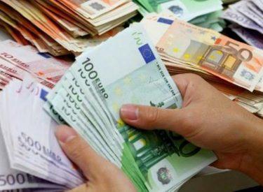 Βουλγαρία: Στα 953,3 εκατ. ευρώ οι ΑΞΕ το α' 10μηνο