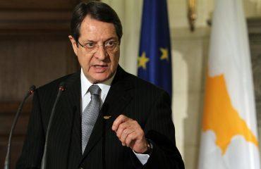 Αναστασιάδης: Παραμένω δεσμευμένος σε μία λύση που θα συνάδει με τις αρχές του διεθνούς δικαίου