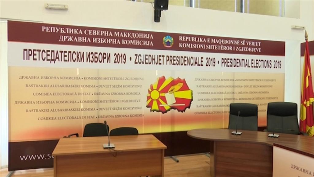 Βόρεια Μακεδονία: Την Κυριακή ο δεύτερος γύρος των προεδρικών εκλογών