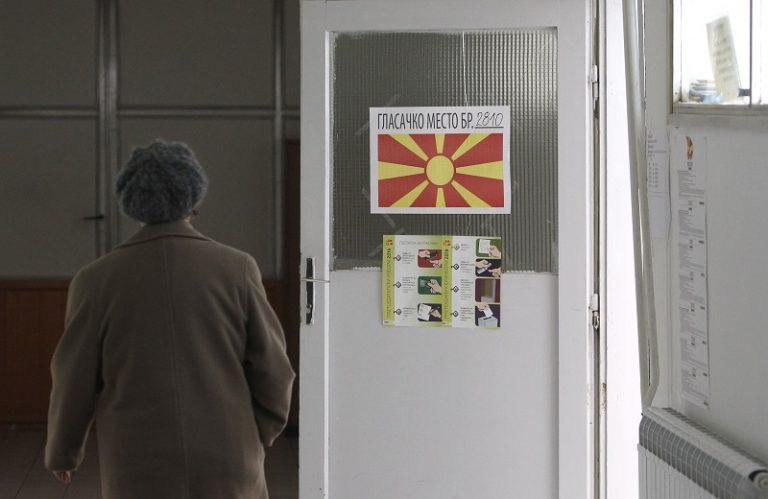 Βόρεια Μακεδονία: Ξεπέρασε το 40% η προσέλευση στον δεύτερο γύρο των προεδρικών εκλογών