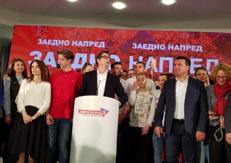 Ο Stevo Pendarovski νέος Πρόεδρος της Βόρειας Μακεδονίας