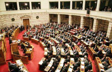 Την Παρασκευή η ψηφοφορία για την ψήφο εμπιστοσύνης στην κυβέρνηση