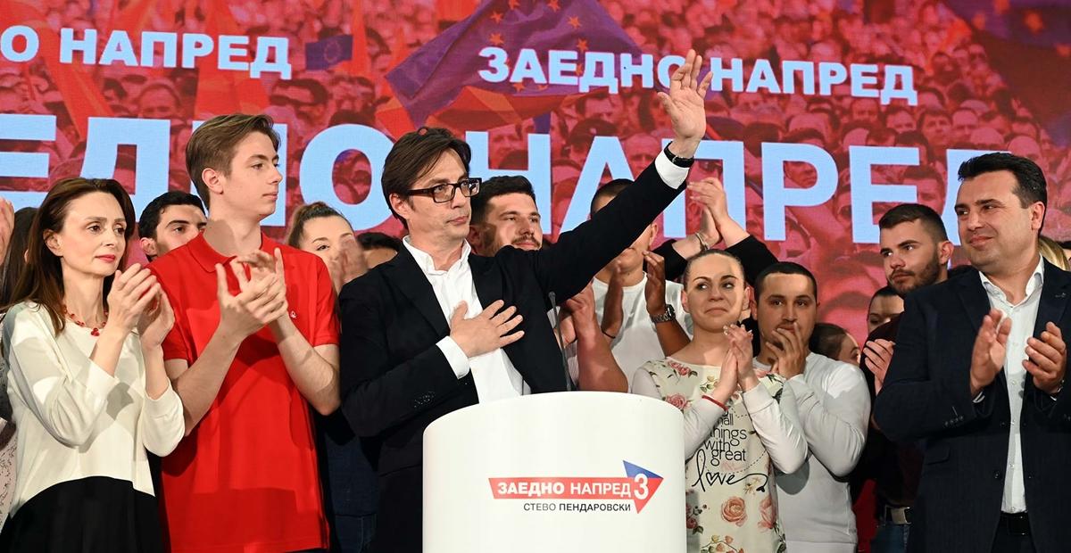 Οι ΗΠΑ συγχαίρουν τον νέο Πρόεδρο της Βόρειας Μακεδονίας