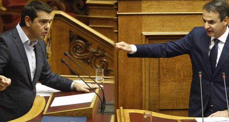 Στον απόηχο των θετικών μέτρων η σύγκρουση Τσίπρα-Μητσοτάκη στην βουλή
